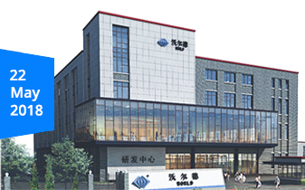Worldia New Plant Coming Up - Jiaxing Worldia